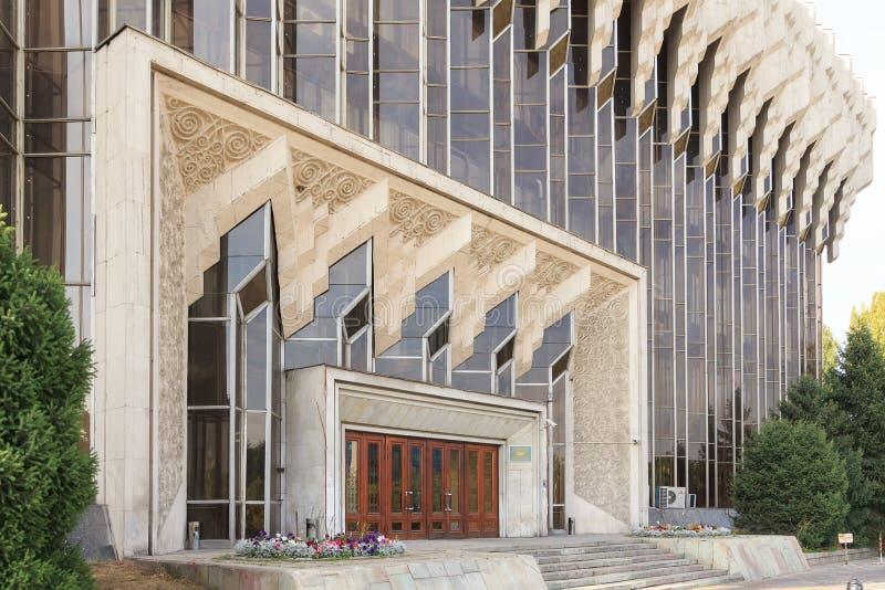 Telecenter Almaty Kasakhstan arkivfoto
