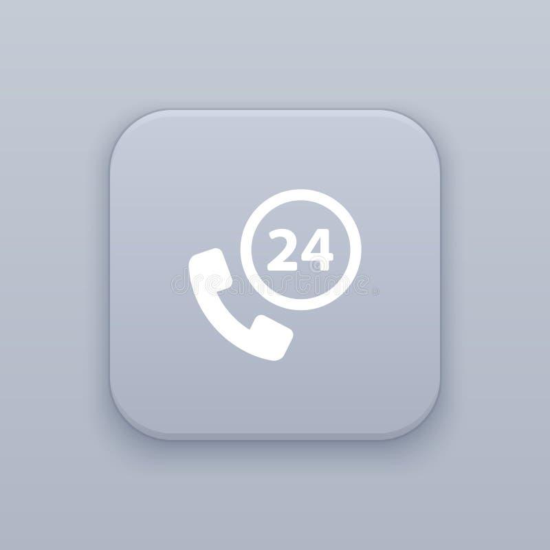 Telefon, wezwanie guzik, najlepszy wektor royalty ilustracja