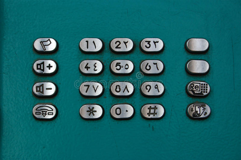 Telefone árabe foto de stock