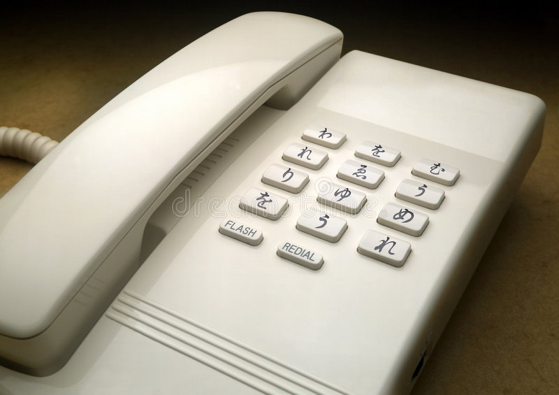 Telephone with alchemic signs stock photos