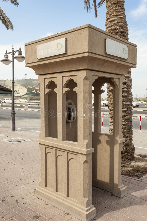 Telephone Booth in Dubai royalty free stock images