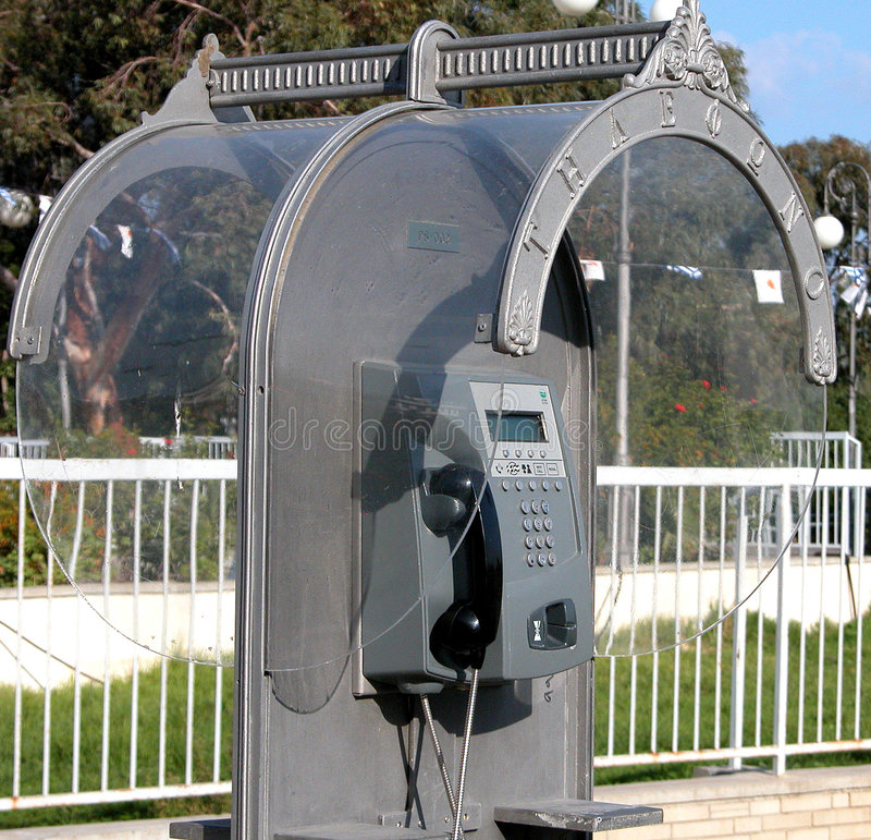 Download Telephone Station  Box Stock Photos - Image: 58303
