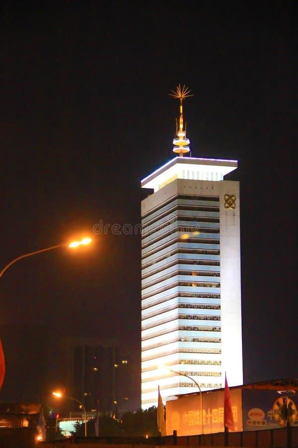 Televisão central do Pequim na noite fotos de stock