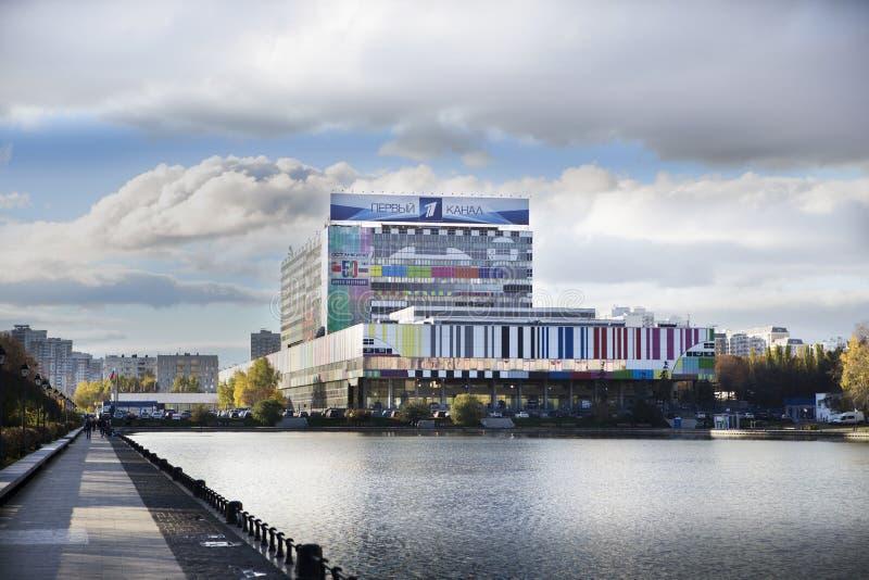 Telewizyjny studia i technologii centrum w Moskwa Ostankino fotografia stock