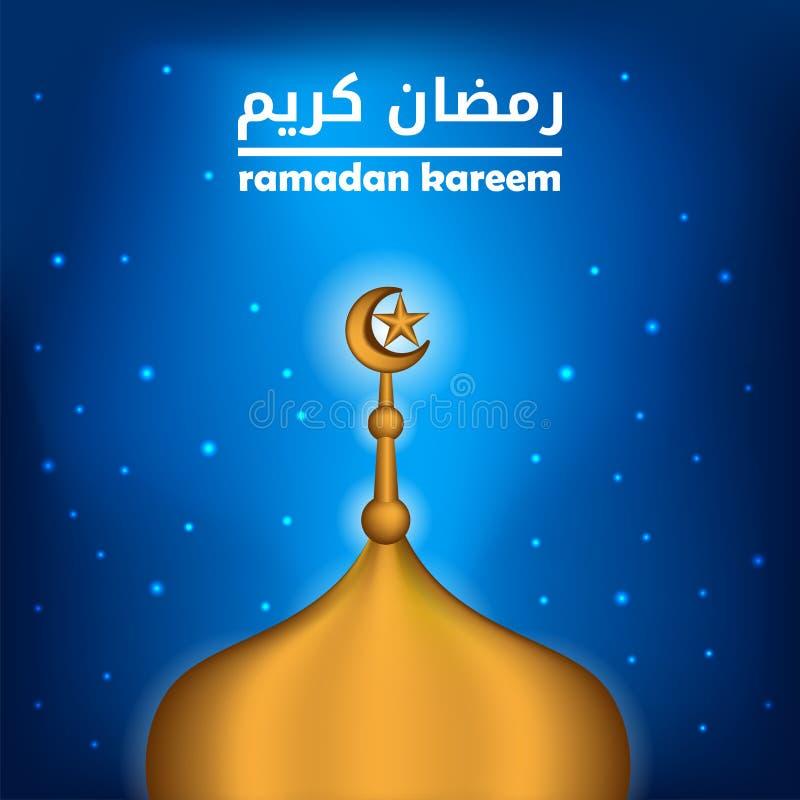 Telhado dourado da mesquita com crescente e estrela com fundo do céu azul para o kareem ou Mubarak islâmico de ramadan do evento ilustração stock