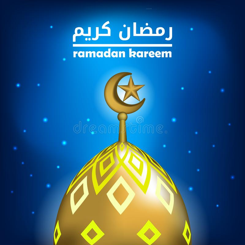 Telhado dourado da mesquita com crescente e estrela com fundo do céu azul para o kareem ou Mubarak islâmico de ramadan do evento ilustração royalty free