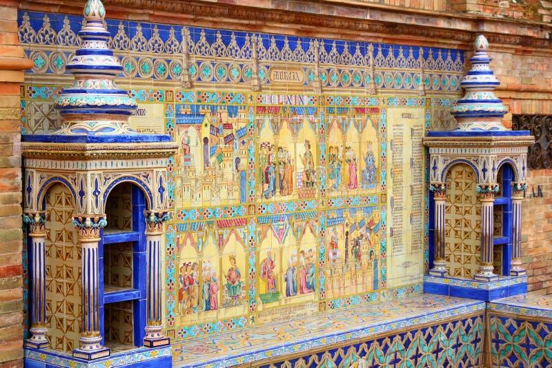 Telhas dos azulejos de Múrcia imagens de stock royalty free