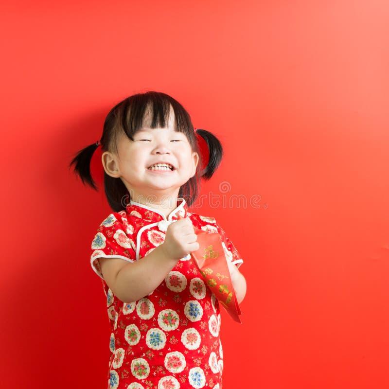 Tema chino del Año Nuevo imágenes de archivo libres de regalías