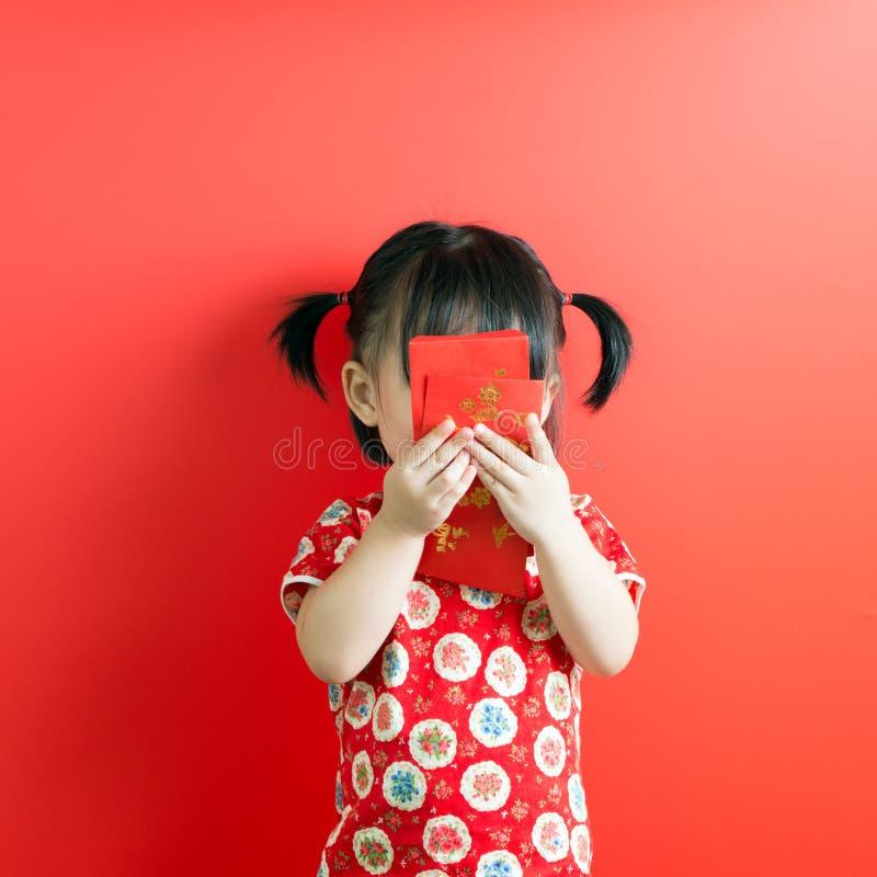 Tema cinese del nuovo anno immagini stock