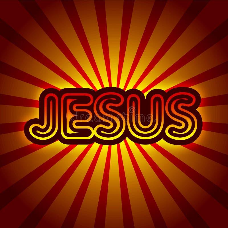 Tema da arte de Jesus ilustração do vetor