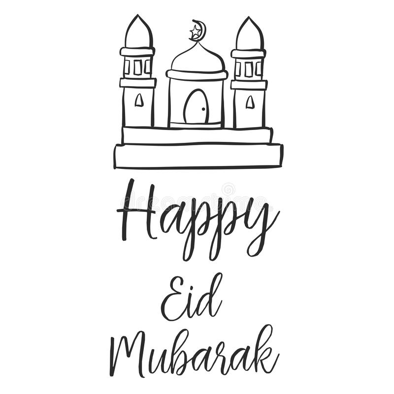 Tema di Eid Mubarak della carta della raccolta illustrazione di stock