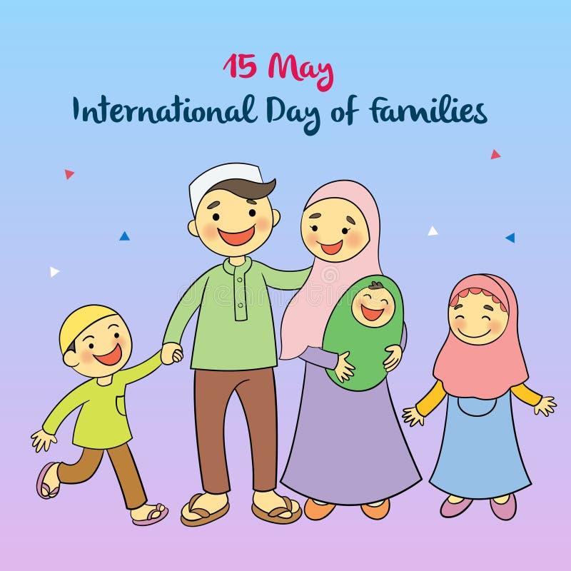 Tema musulmán del día internacional de gráfico y de ejemplo de las familias libre illustration