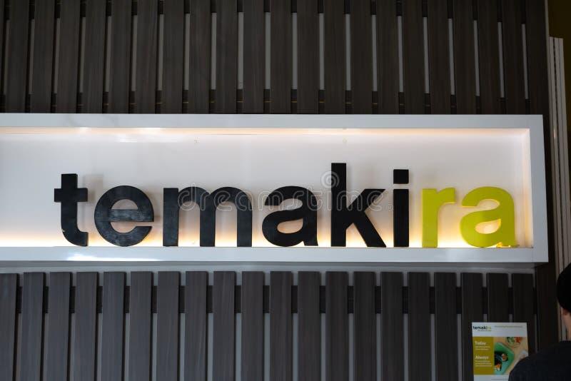 Temakira餐馆标志 免版税库存照片