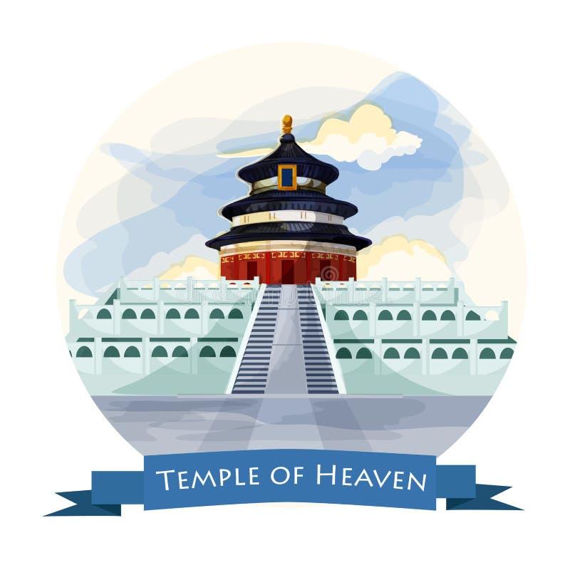 Tempel av himmel i Beijing Kina gränsmärke stock illustrationer