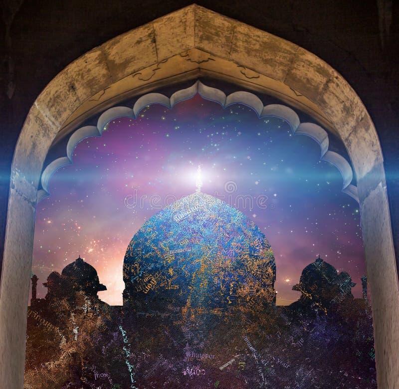 Tempel av universumet royaltyfri illustrationer