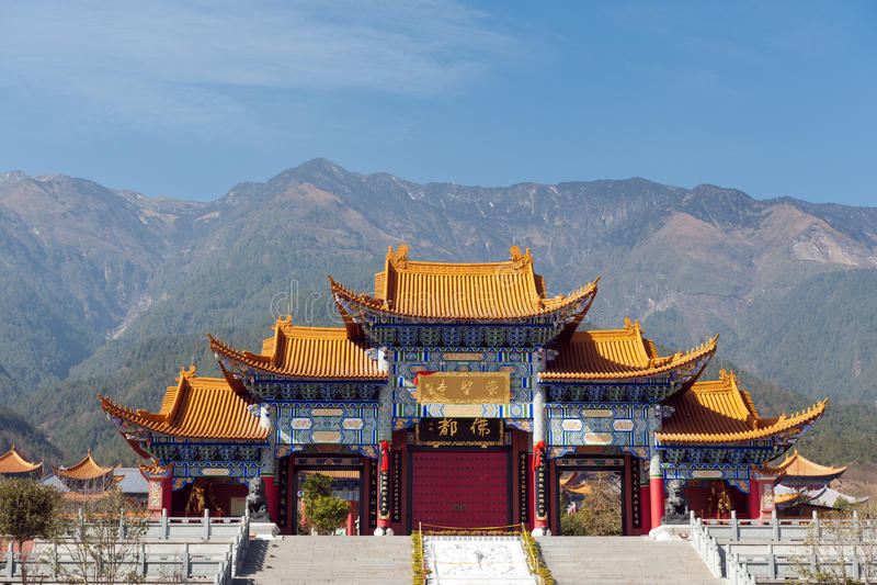 Tempel China-Chongsheng lizenzfreie stockfotografie