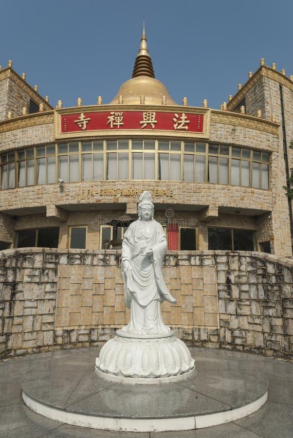 Tempel comples dichtbij Kaohsiung-Martelarenheiligdom, Taiwan stock afbeeldingen