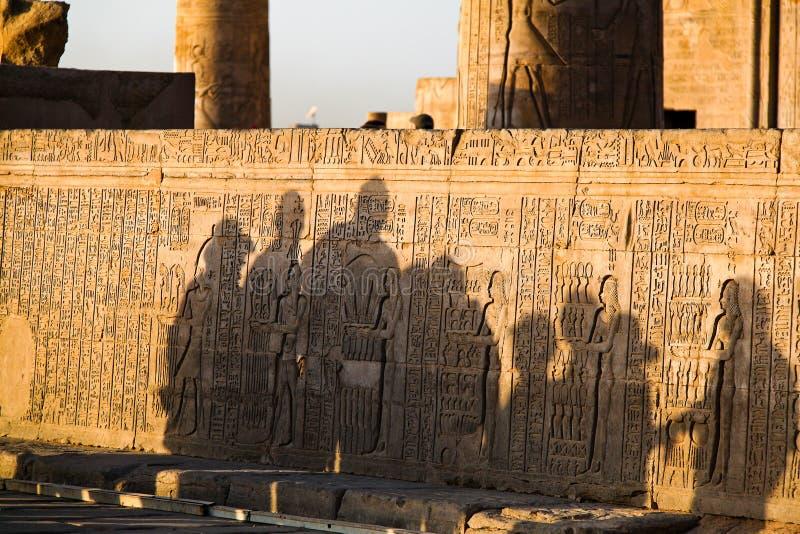 tempel för egypt komombo royaltyfria bilder