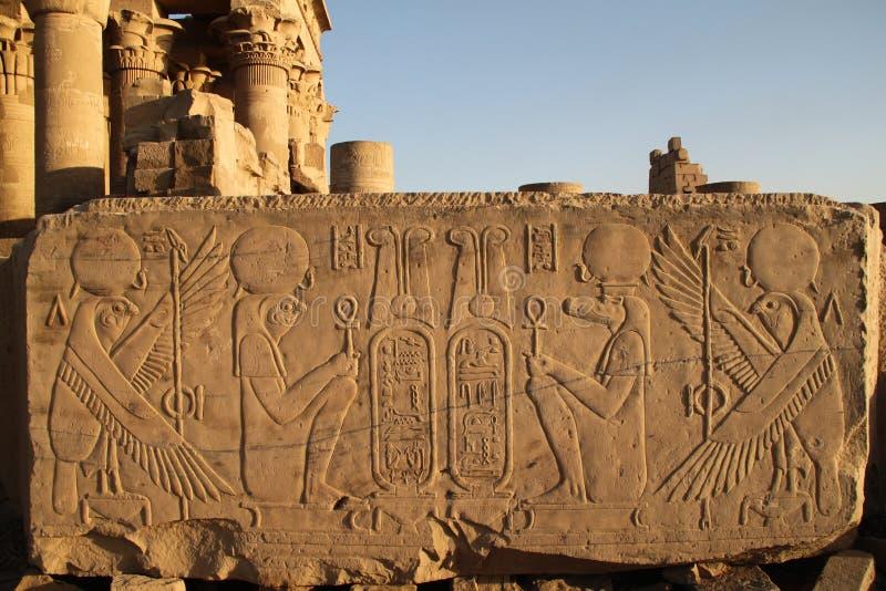 tempel för egypt komombo arkivbild