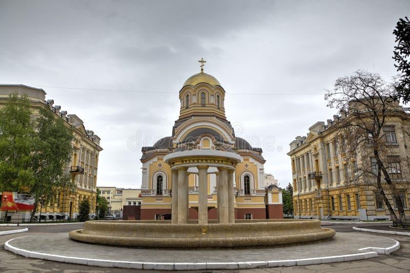 Tempel för helgon Mefodiy och Kirills på den Saratov delstatsuniversitetet arkivfoto