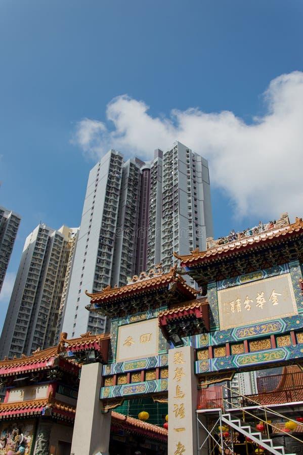 Tempel för Sik sikyuen wong tai synd i Hong Kong arkivbild
