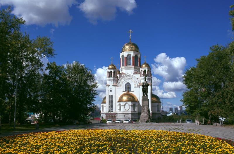 Tempel i stad av Ekaterinburg arkivbilder