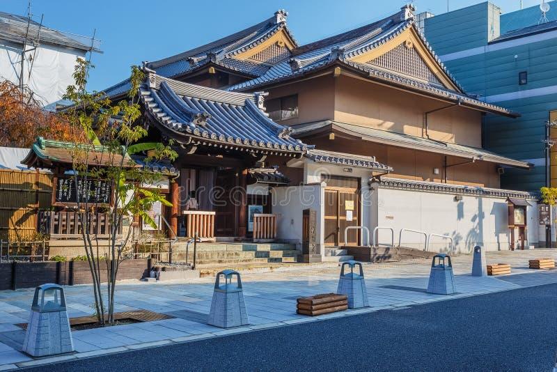 Tempel Jokyo -jokyo-ji in Nara stock foto