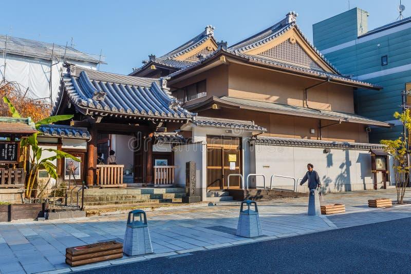 Tempel Jokyo -jokyo-ji in Nara stock afbeelding