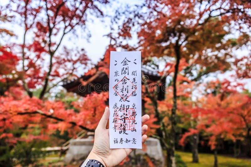 Tempel kinkaku-Ji royalty-vrije stock fotografie
