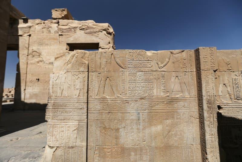 Tempel Kom Ombo in Assuan, Ägypten lizenzfreie stockfotografie