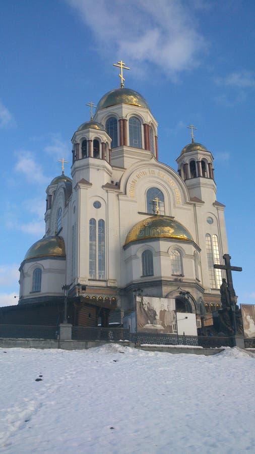 Tempel op bloed Ekaterinburg middag stock afbeeldingen