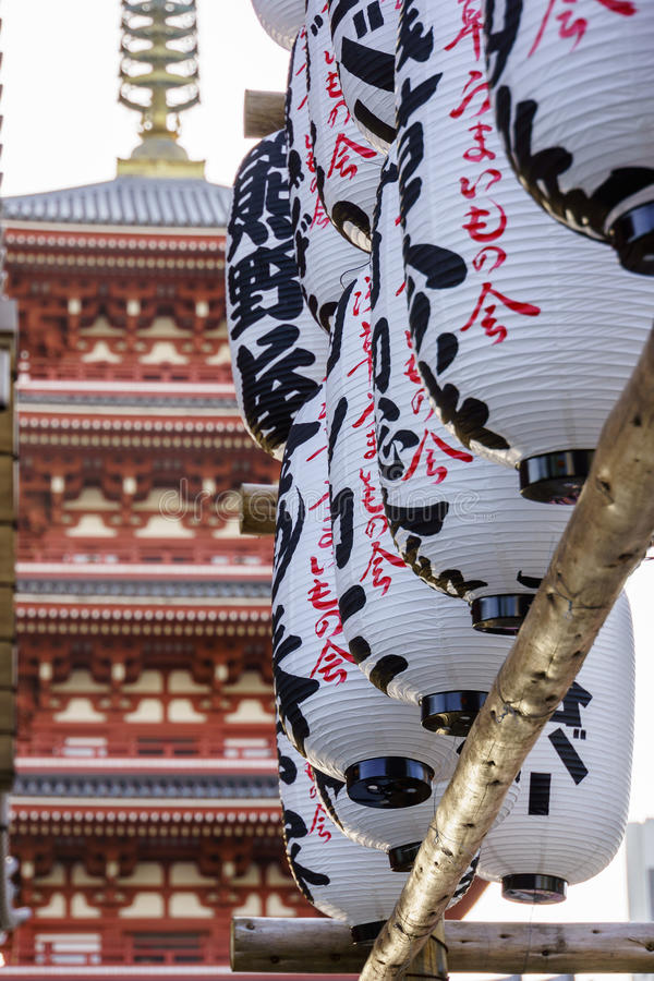 Tempel Senso-ji in Tokyo lizenzfreie stockfotos