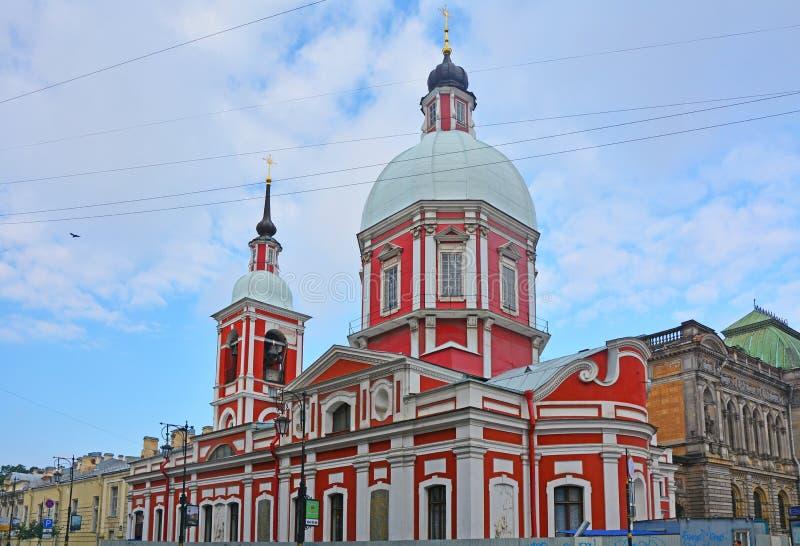 Tempel van de Grote martelaar en de Genezer Panteleymon van Heilige in Heilige Petersburg, Rusland stock afbeelding