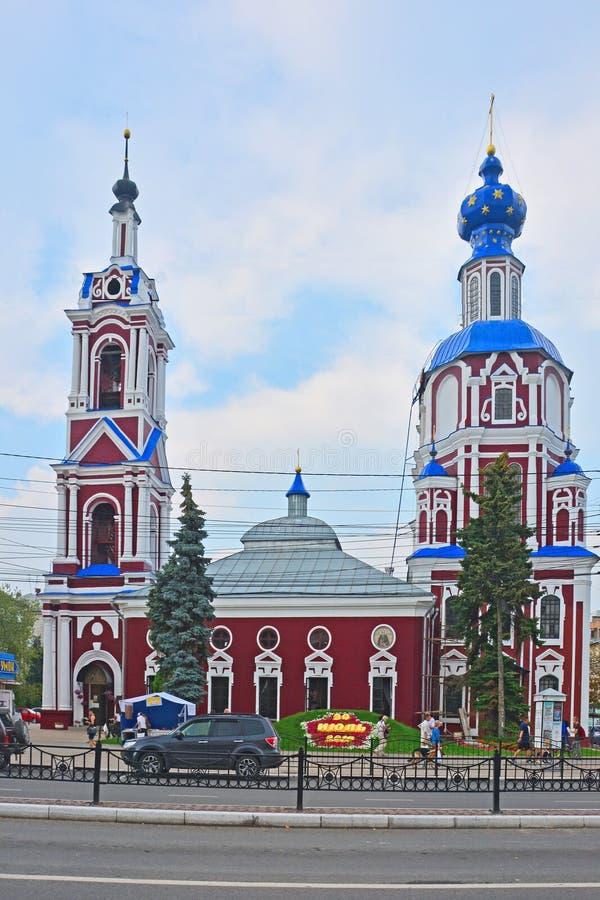 Tempel van de helderziende John van Heilige de Voorloper in het centrum van Kaluga-stad, Rusland royalty-vrije stock afbeeldingen