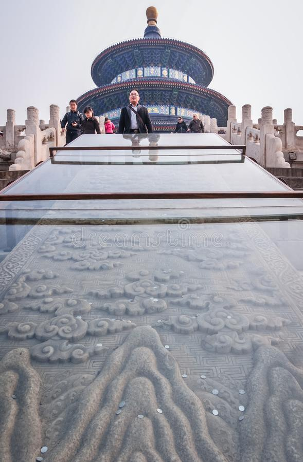 Tempel van Hemel in Peking royalty-vrije stock foto