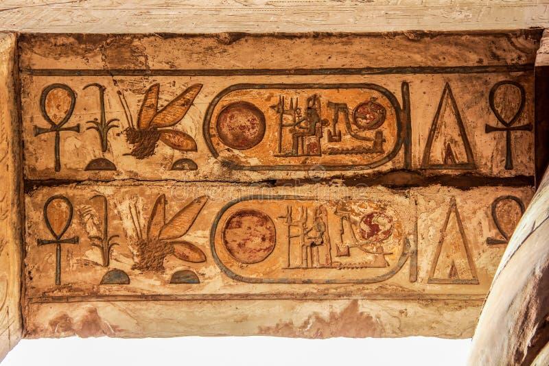 Tempel von Karnak stockfotos