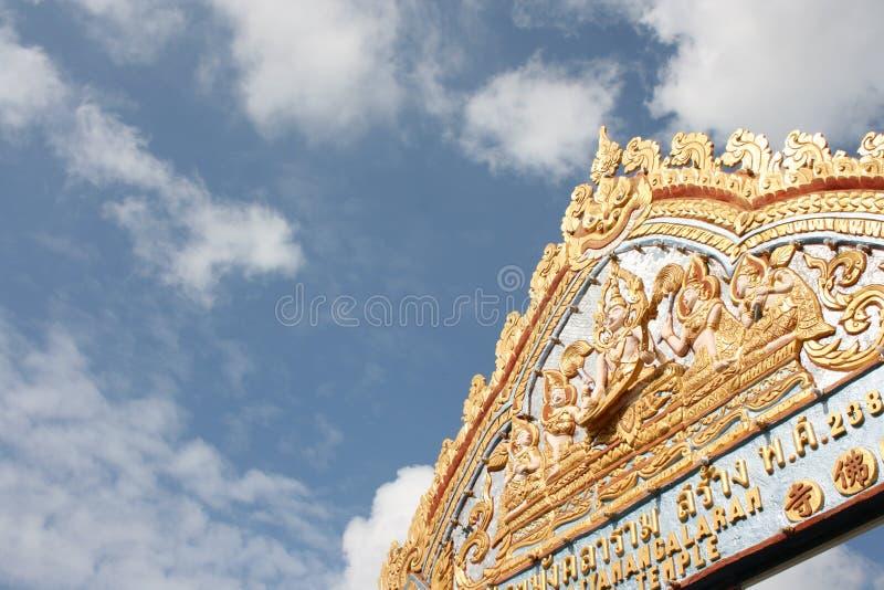 Tempel von schlafendem Buddha lizenzfreie stockfotografie