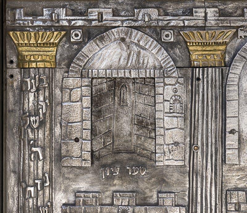 Tempeldeur in Jeruzalem royalty-vrije stock afbeelding