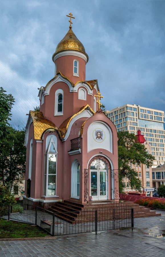 Tempelkapel van St Andrew Eerste Geroepen binnen Vladivostok royalty-vrije stock fotografie