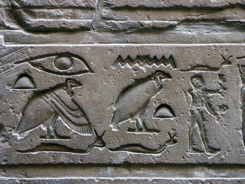 Tempiale di Edfu, Egitto fotografia stock