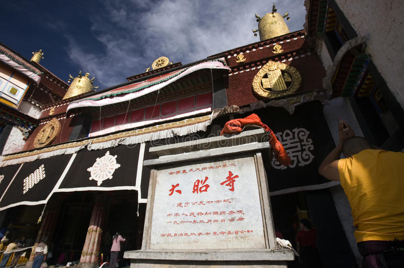 Tempiale di Jokhang nel Tibet immagini stock libere da diritti