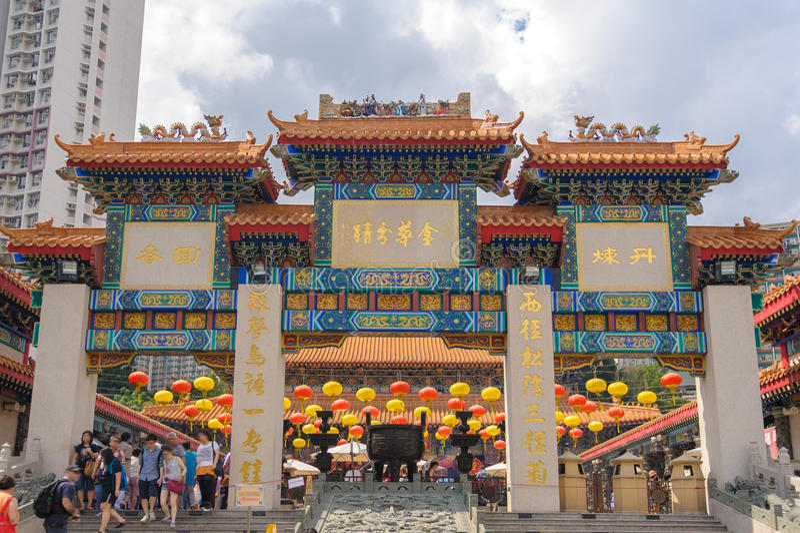 Tempiale di peccato di Wong Tai a Hong Kong fotografie stock libere da diritti