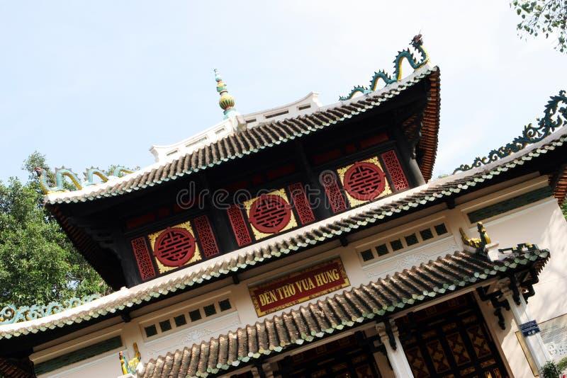 Tempiale nel Vietnam fotografie stock libere da diritti