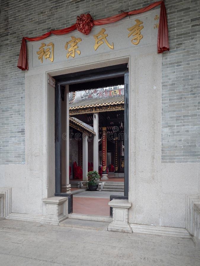 Tempio antico di Liede, Canton, Cina immagini stock