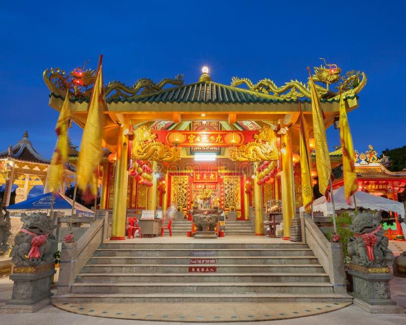 Tempio cinese al festival vegetariano a Phuket, Tailandia immagine stock libera da diritti