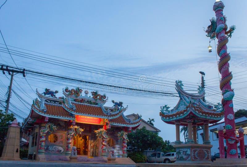 Tempio della Cina in Mae Nam, Koh Samui, Tailandia fotografia stock