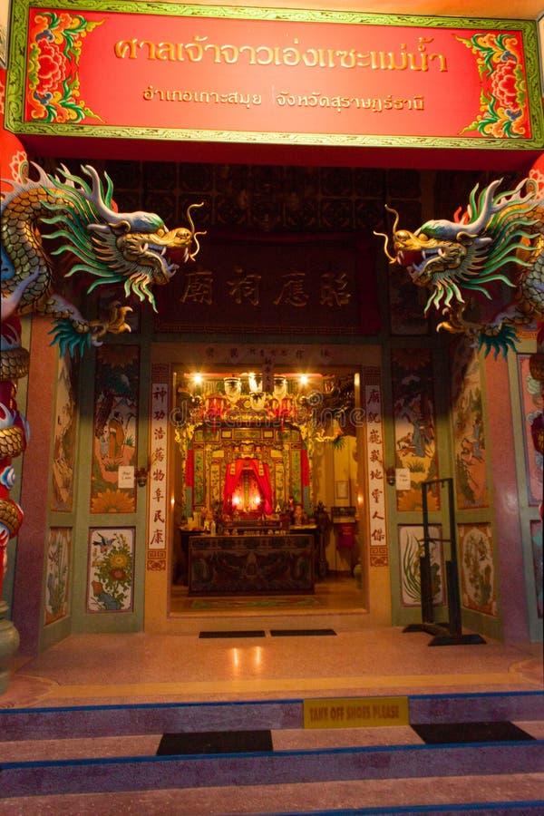Tempio della Cina in Mae Nam, Koh Samui, Tailandia fotografie stock