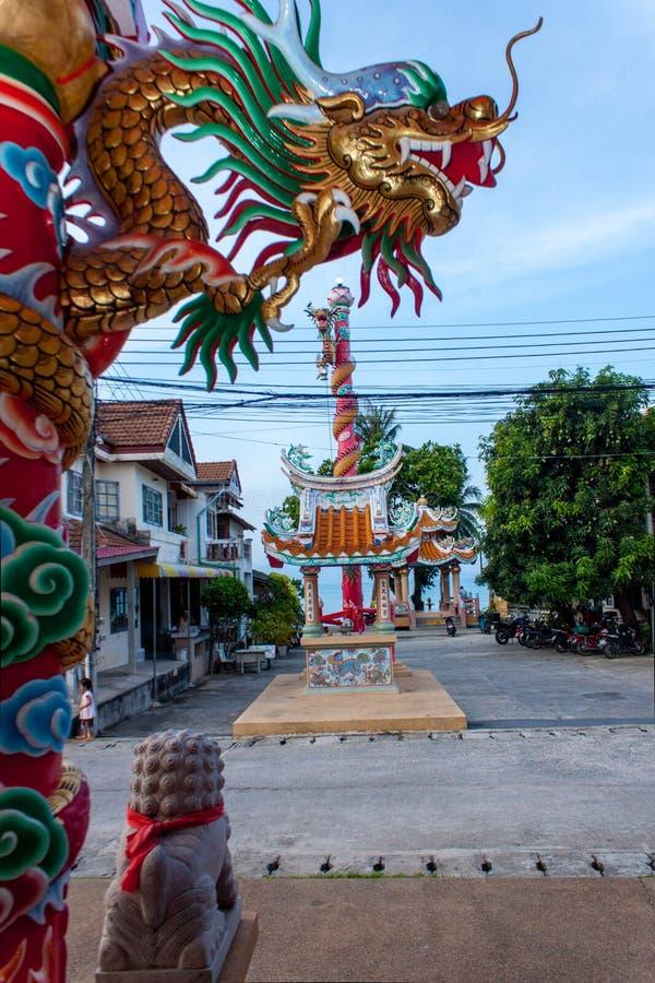 Tempio della Cina in Mae Nam, Koh Samui, Tailandia fotografia stock libera da diritti