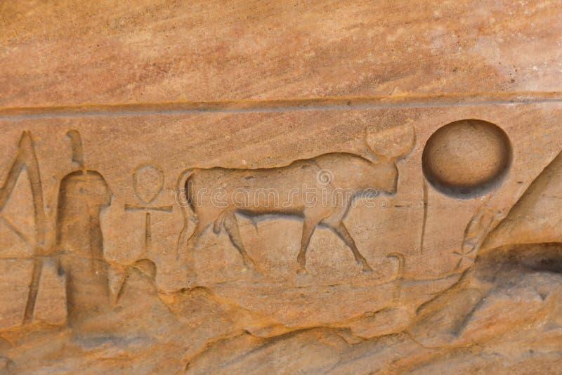 Tempio della città di Habu - Egitto immagini stock libere da diritti