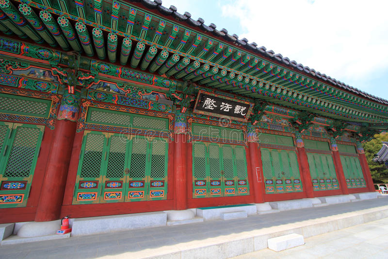 Tempio di Beomeosa a Busan fotografie stock